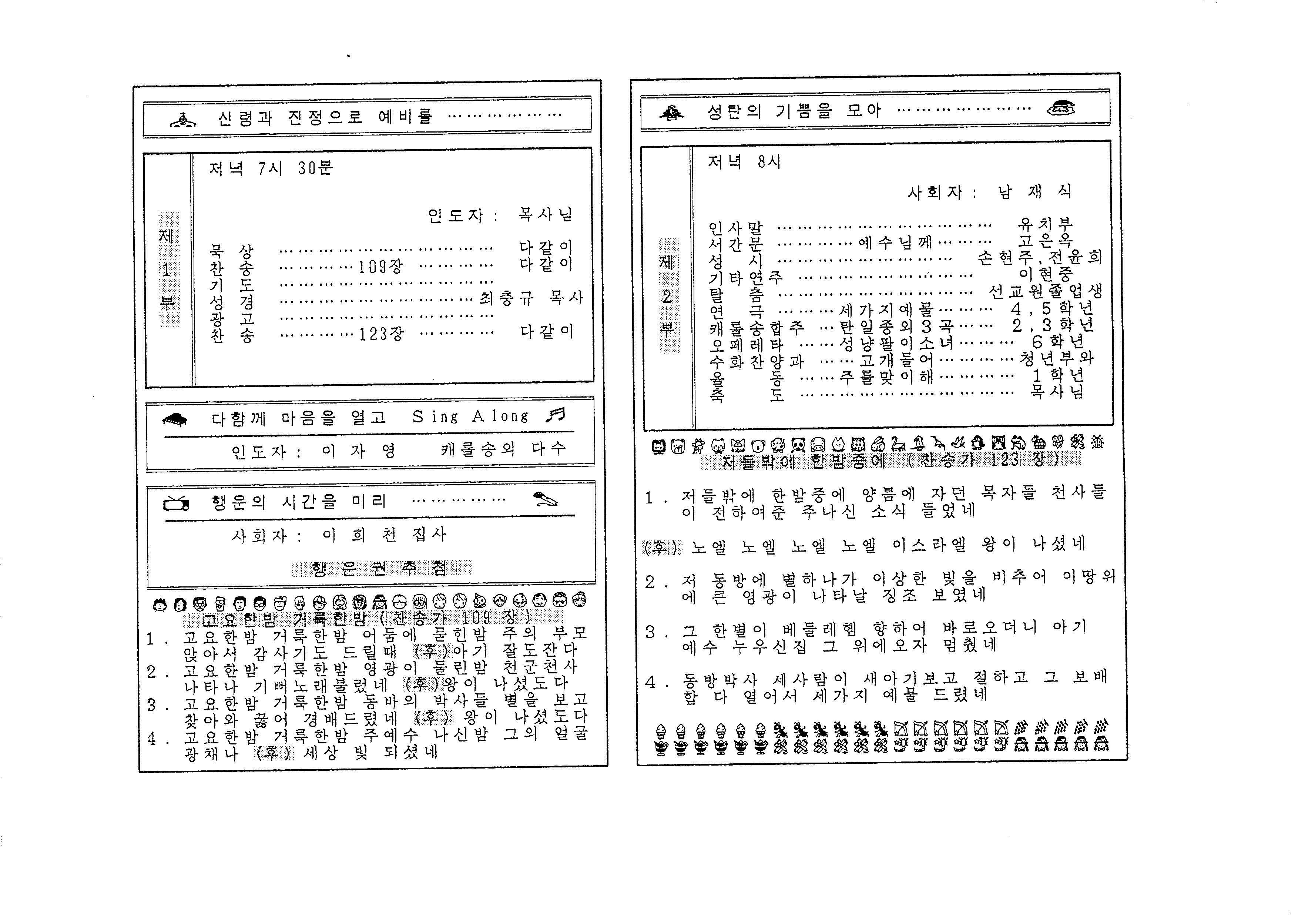 Binder1_페이지_12.jpg