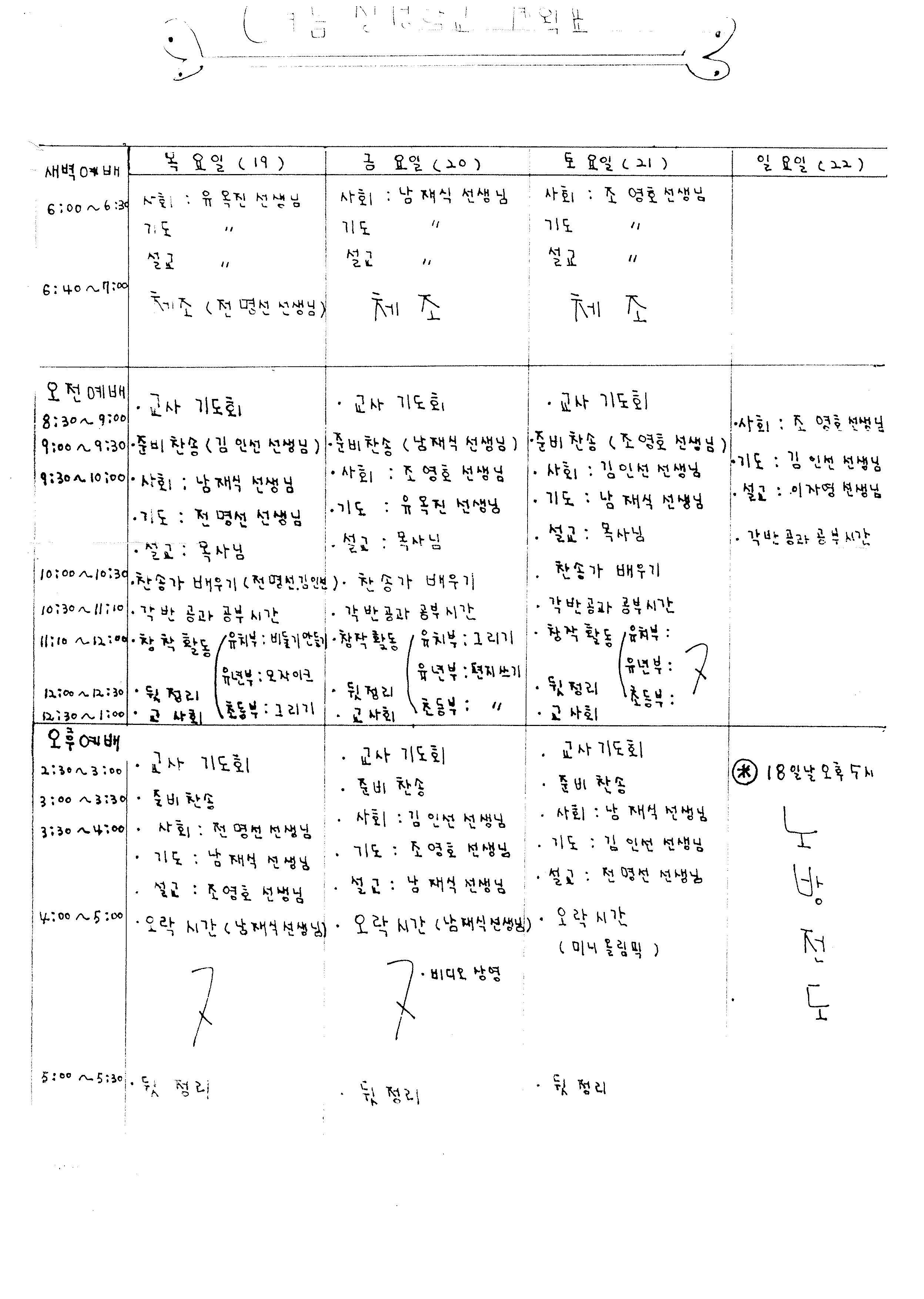 Binder1_페이지_10.jpg